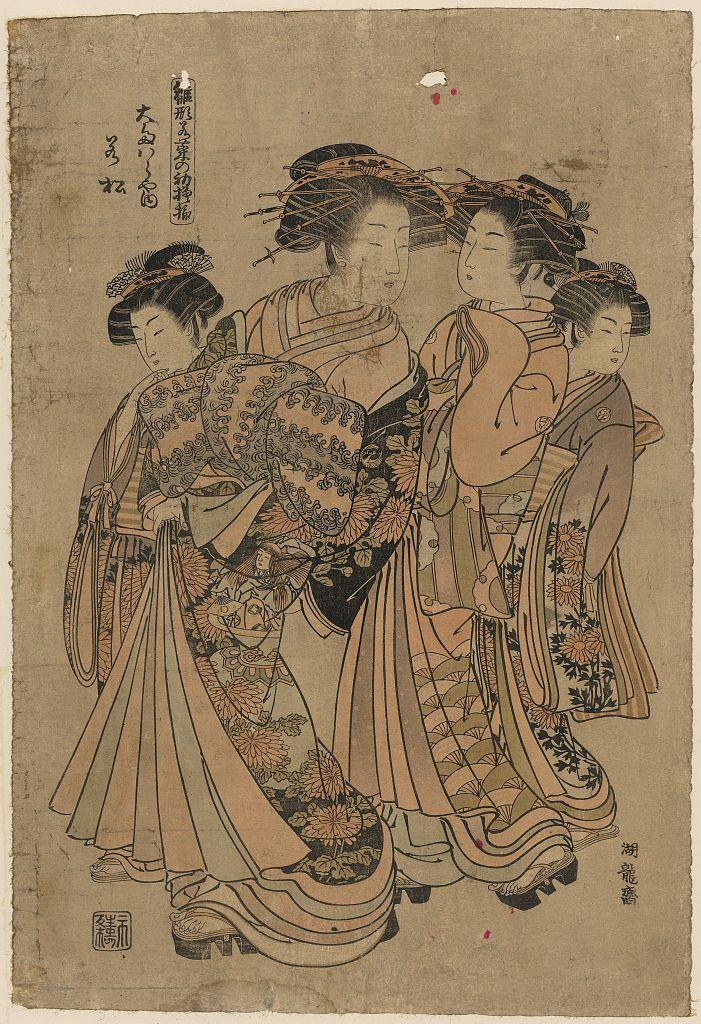 Prostitutes Otawara